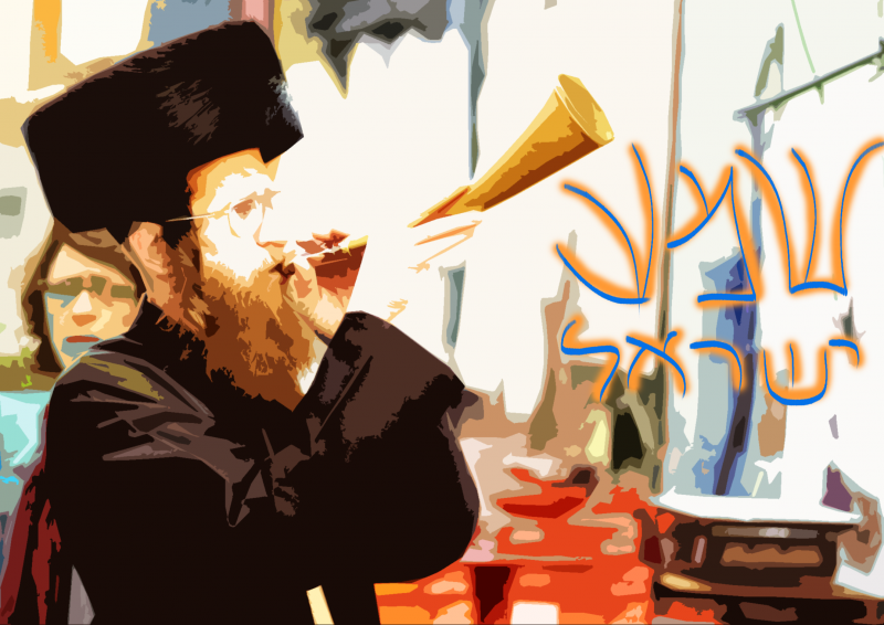 Shema Israel - The sound of the Shofar